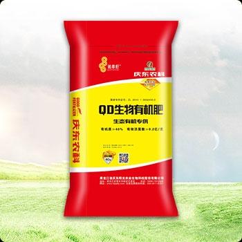 QD生物有机肥